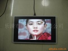 19挂壁液晶廣告機
