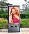 垃圾箱燈箱 廣告垃圾箱
