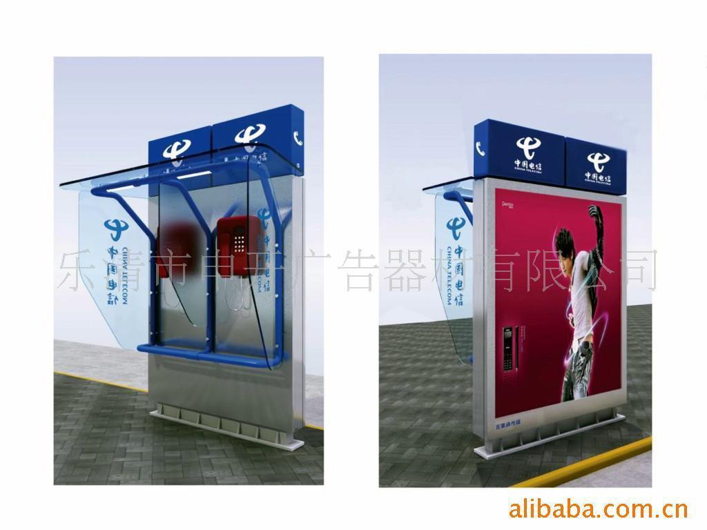電話亭燈箱 1