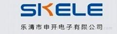 樂清市申開電子有限公司