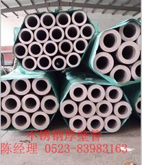 供應壓力管道容器專用TP316L不鏽鋼厚壁管