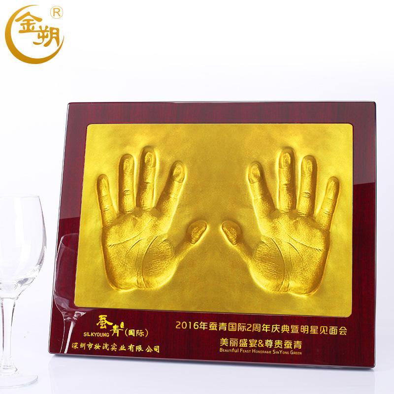 商务礼品定制双人手印泥合作签约仪式庆典 3