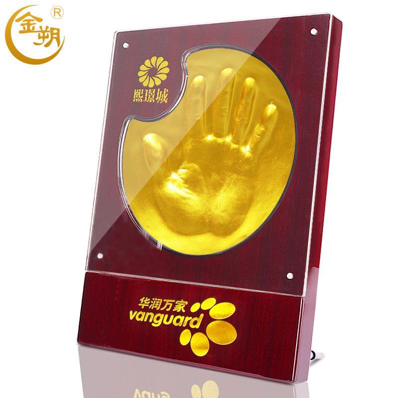 金朔手印泥 开合式手模 个性手模定做 产品发布会 周年庆启动仪式 2