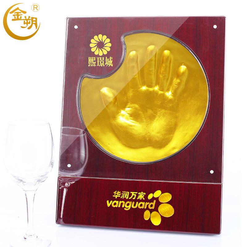金朔手印泥 开合式手模 个性手模定做 产品发布会 周年庆启动仪式 4