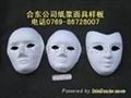 供应面具男式面具