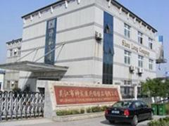 吴江市神龙医疗保健品有限公司