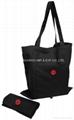 100% Unbleached black cotton foldable bag