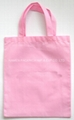 Beauty cotton gift bag with customed