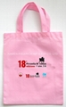 Beauty cotton gift bag with customed logo