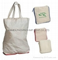 New fashion cotton shopping bag