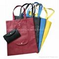 Cheap non woven foldable shopping bag