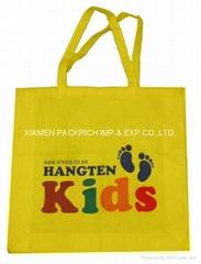 Promotional kids non woven handle bag