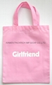 Pink non woven kids beautiful gift bag  1
