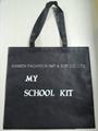 Plain black non woven promotion school