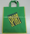Customized  green non woven shopping bag