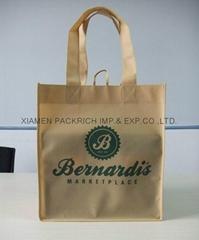 Cheap promotional non woven bag