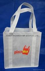 Plain white non woven reinforcement shopping bag