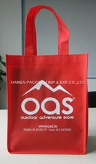 Promotional 75gsm non woven shopping bag