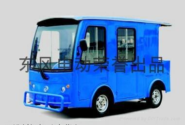 供应电动货车 5