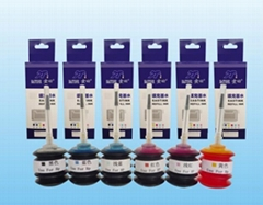 Refill Dye Ink for Epson CX3800/CX3810/CX4200/CX4800