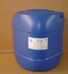 Inkjet Dye Ink for Canon BJC-8200/S900/i950 (AB-01-01)