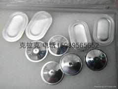 THS-10測量顯微鏡