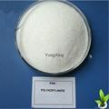 Nonionic polyacrylamide flocculant 2