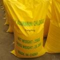 Polyaluminium chloride PAC for water treatment  2