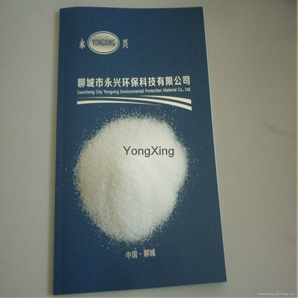 paper chemical APAM Anionic polymer flocculant  1