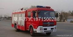 Dongfeng Tianjin foam fire truck