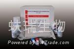 雞毒支原體抗體檢測試劑盒