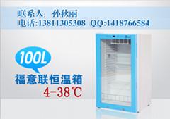 UV胶水保温箱