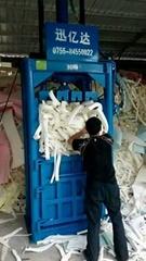 海绵打包机、海绵压缩打包机、海绵压包机、海绵压缩机