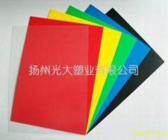 優質塑料板材