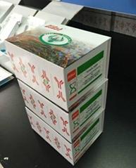 人白介素6酶联免疫分析测定试剂盒