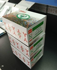人白介素6酶聯免疫分析測定試劑盒