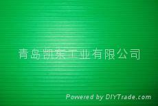 rubber stud flooring/ rubber sheet 3