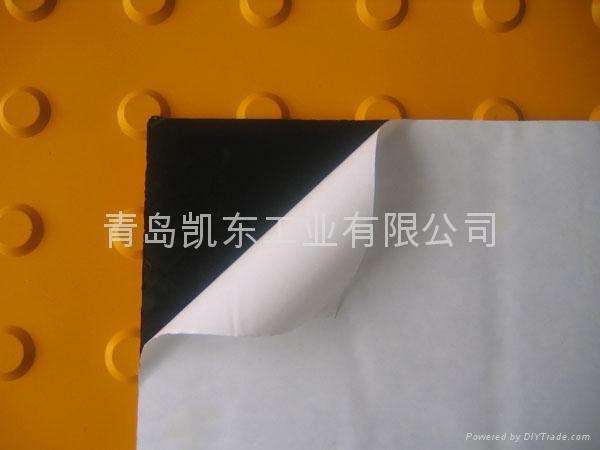 盲人地垫导盲地砖,40*40厘米 2