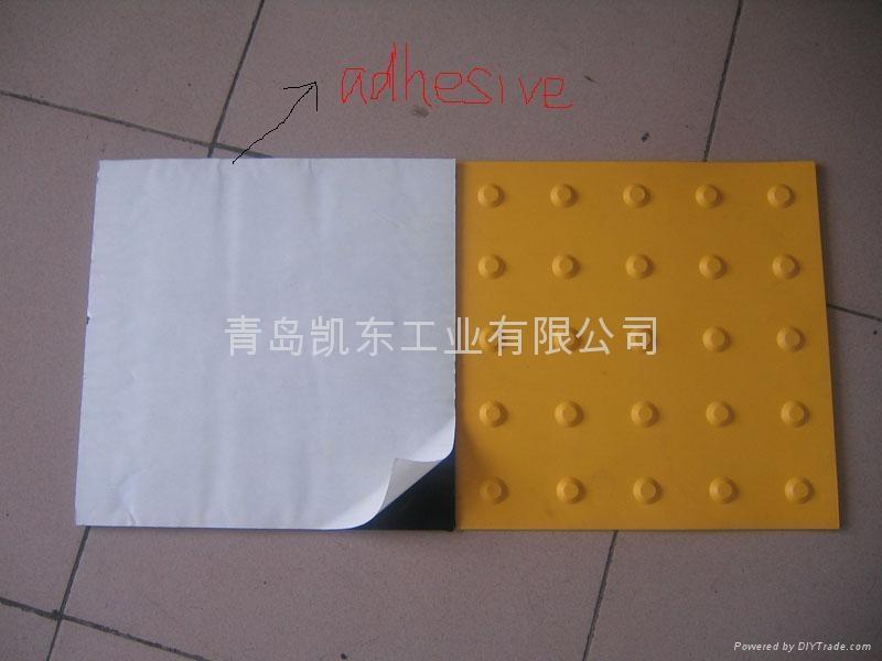 盲人地垫导盲地砖,40*40厘米 3