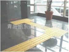 PVC tactile tiles