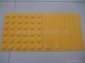 盲人地垫导盲地砖,40*40厘米 4