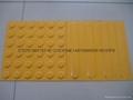 盲人地垫导盲地砖,40*40厘米 1