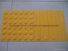 盲人地垫导盲地砖,40*40厘米