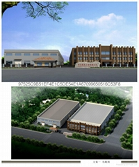 青岛凯东工业有限公司