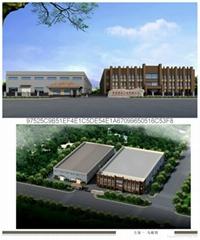 Qingdao Kingstone Industry Co.,Ltd
