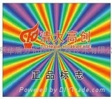 北京激光防偽標籤印刷
