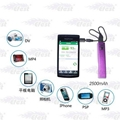 HS-103 DC 5V Mobile Power Bank 2000mAh-3000mAh power supply