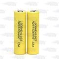 LG HE4 battery 18650 2500mah 35amp battery 35A High Drain re