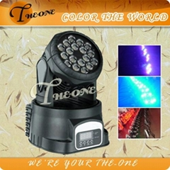 Led Move Light/led moving head light/moving head lights/led moving lights