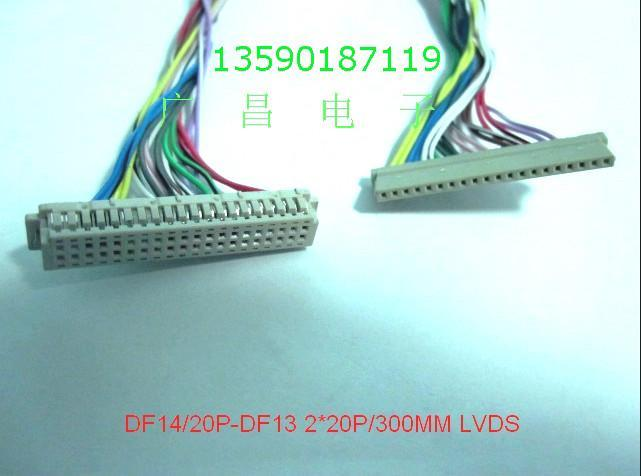 工控液晶屏線 1